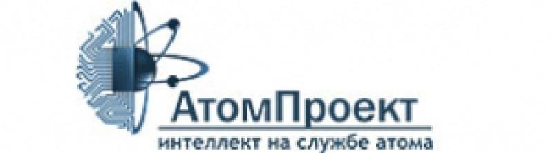 Атомпроект ООО