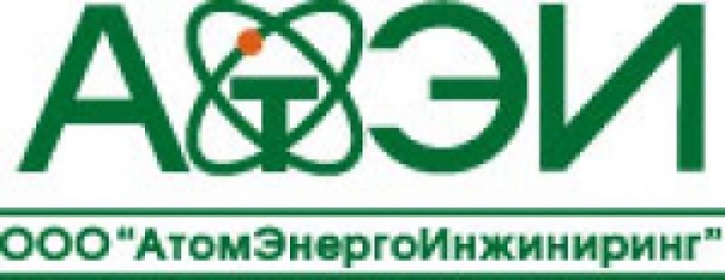 АтомЭнергоИнжиниринг ООО
