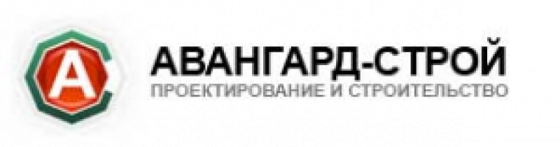 Авангард-Строй ООО