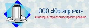 Юргапроект ООО