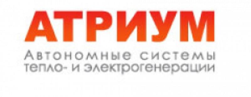 Атриум ООО