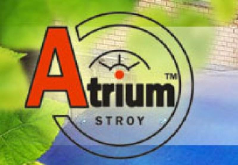 Атриум-Строй ООО