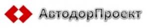 АвтодорПроект ООО