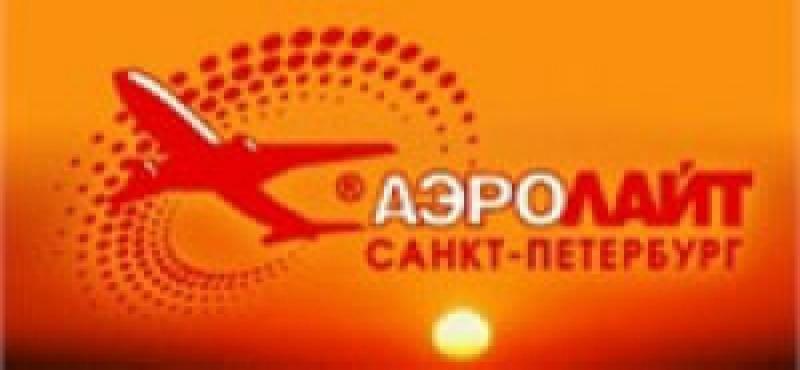 Аэролайт СПб ООО