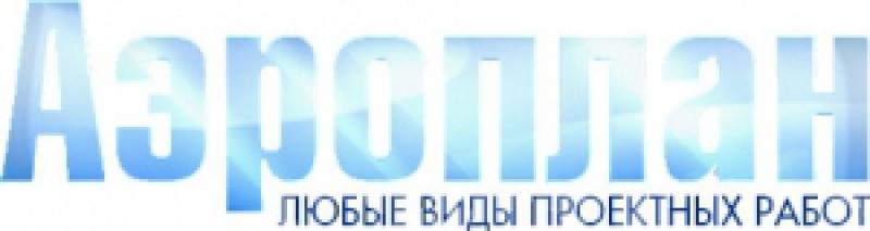 АэроПлан ООО