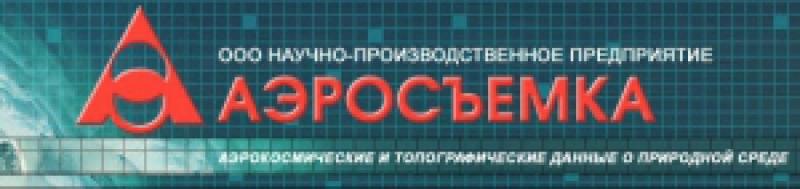 Аэросъемка ООО