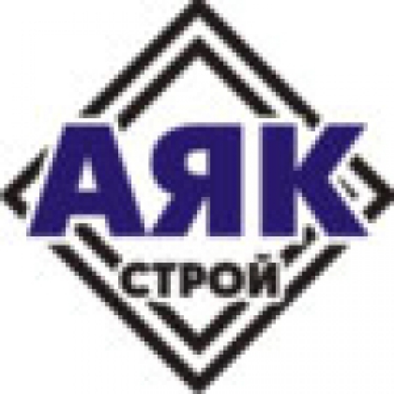 АЯК-строй ООО
