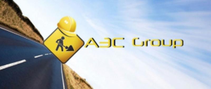 АЭС Group ООО