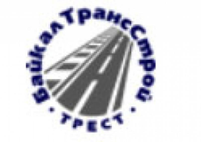БайкалТрансСтрой ООО