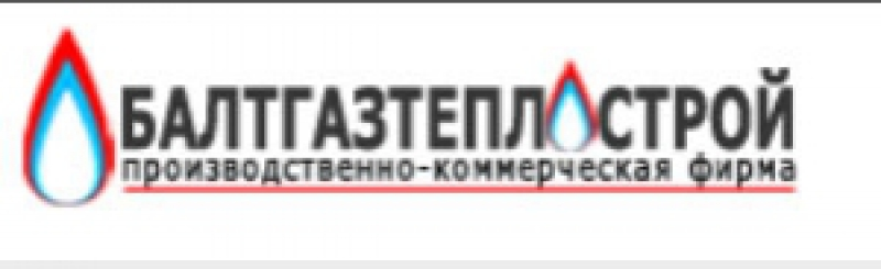 Балтгазтеплострой ООО