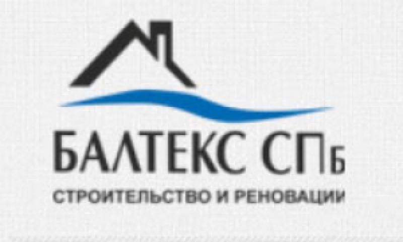 Балтекс СПб. Строительство и Реновации ООО