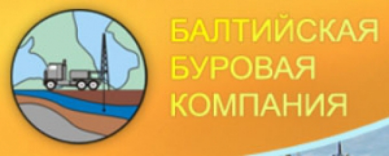 Балтийская Буровая Компания ООО