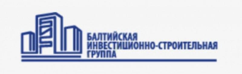 Балтийская Инвестиционно-Строительная Группа ООО