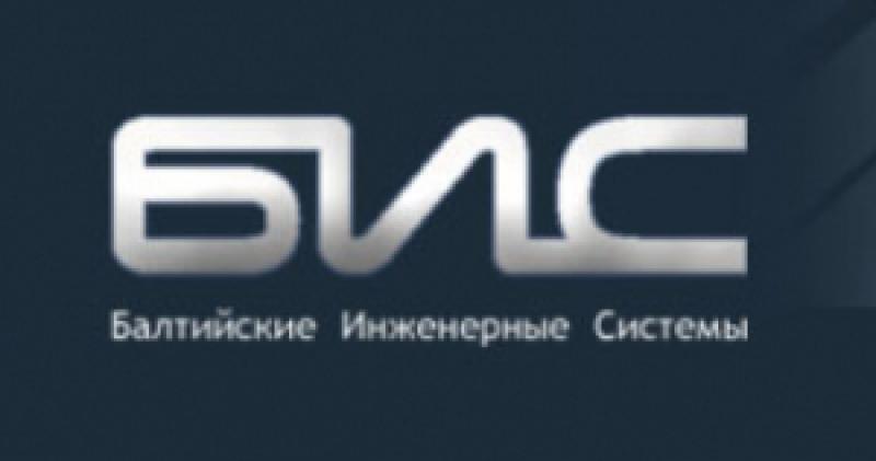Балтийские Инженерные Системы ООО