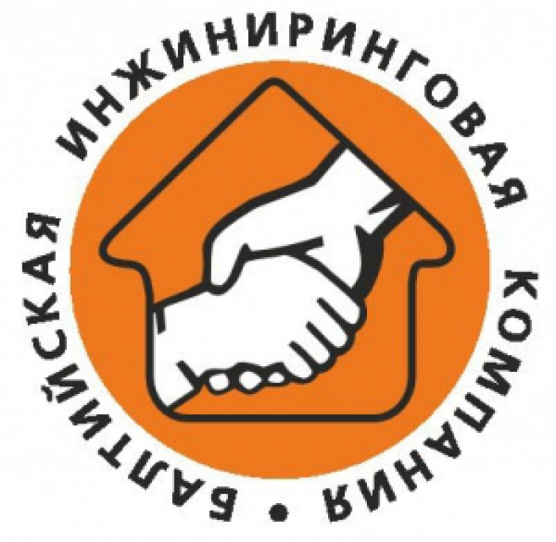 Балтийская Инжиниринговая Компания ЗАО