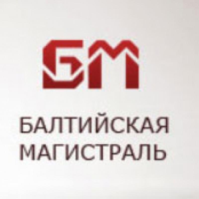 Балтийская Магистраль ООО