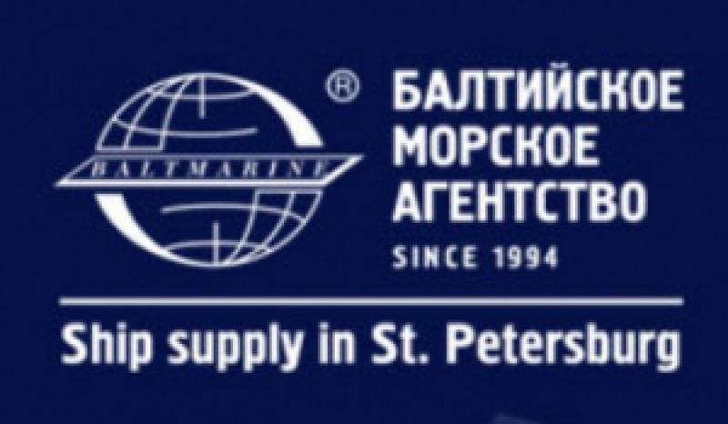 Балтийское Морское Агентство ООО