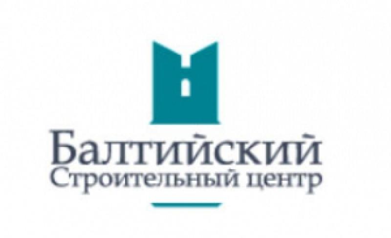 Балтийский Строительный Центр ООО