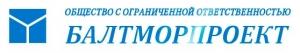 Балтморпроект ООО