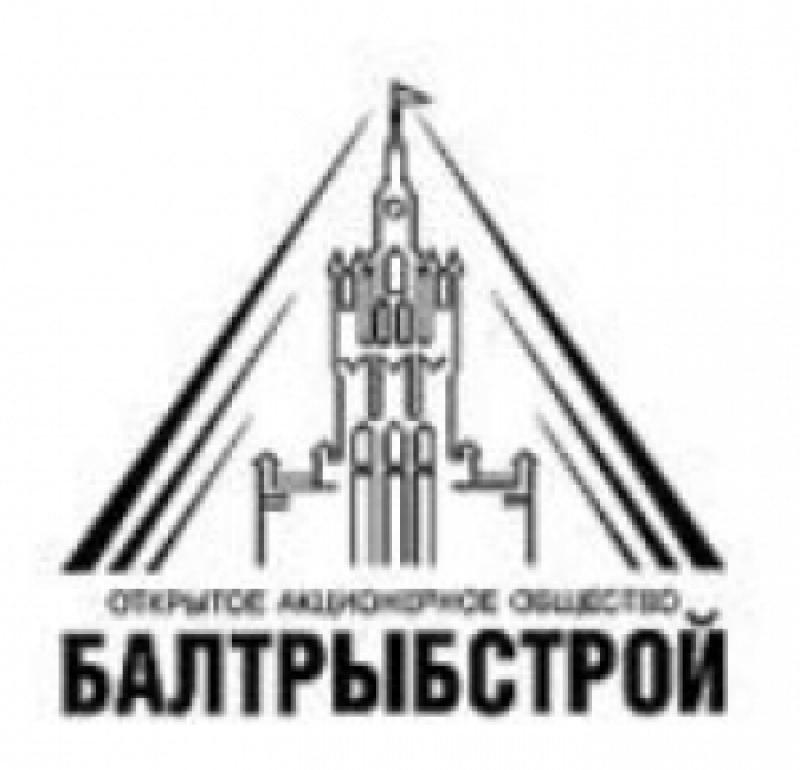 Балтрыбстрой ОАО