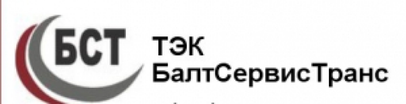 БалтСервисТранс ООО