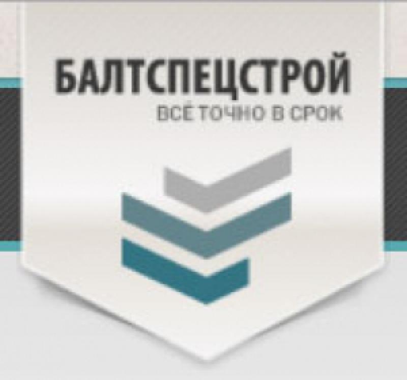 Балтспецстрой ООО
