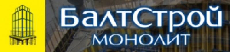 Балтстрой-Монолит ООО