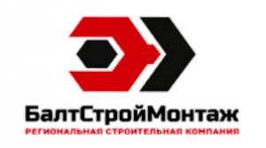 БалтСтройМонтаж ООО
