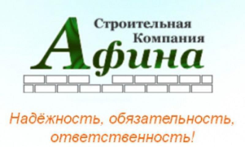 Афина ООО