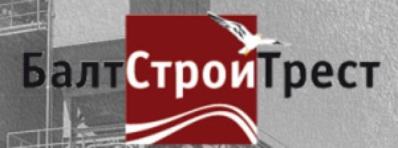 БалтСтройТрест ЗАО