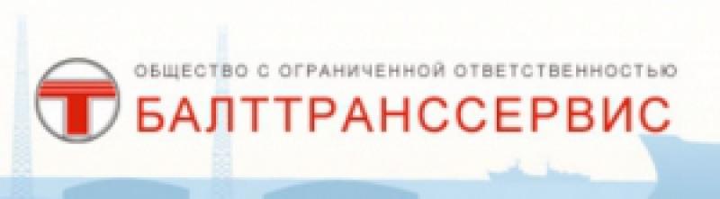 БалттрансСервис ООО