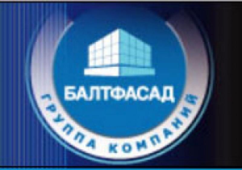 Балтфасад ООО