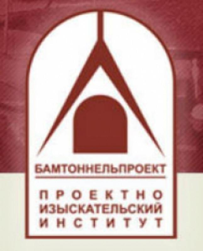 Бамтоннельпроект ООО Проектно–Изыскательский Институт БТП
