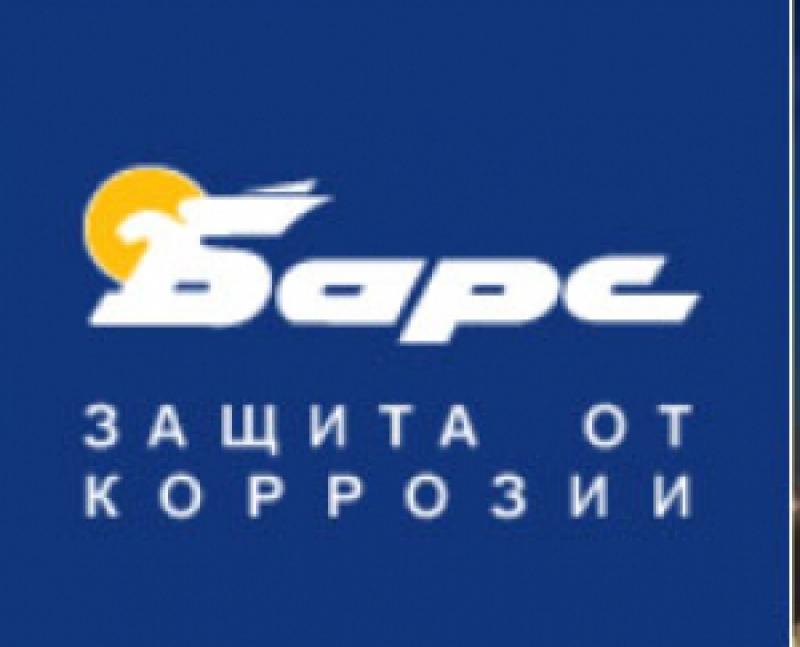 Барс ООО
