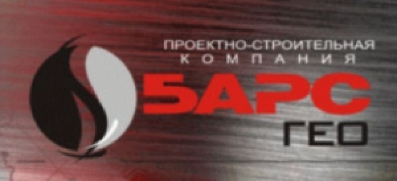 Барс-Гео ООО