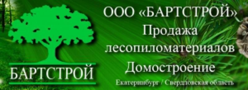БартСтрой ООО