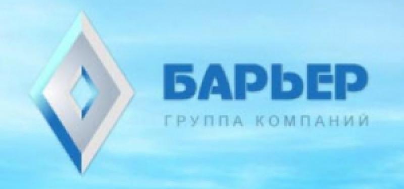 Барьер ООО