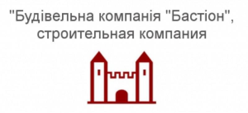 Бастион ООО