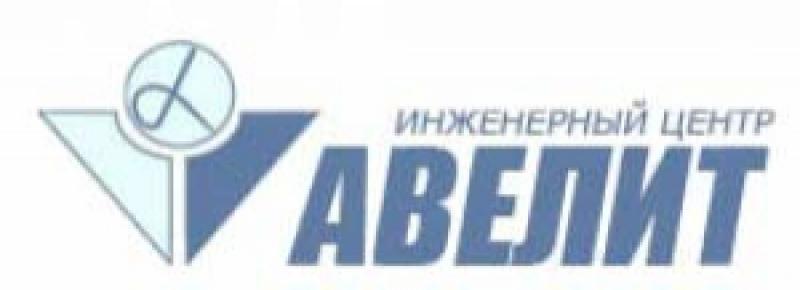 Авелит ИЦ ЗАО