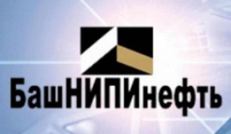 Башгеопроект ООО