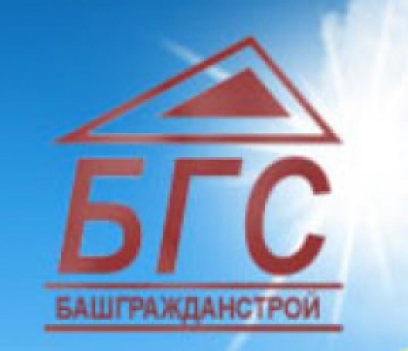 Башгражданстрой ООО БГС
