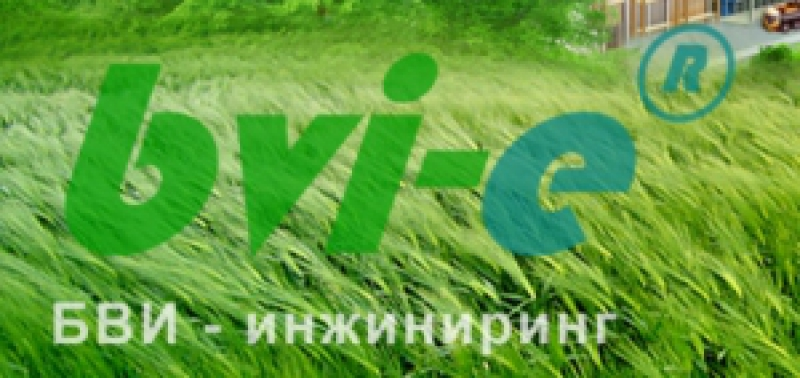 БВИ-Инжиниринг BVI ООО