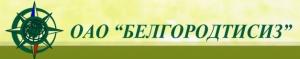 БелгородТИСИЗ ОАО Белгородский Трест Инженерно-Строительных Изысканий