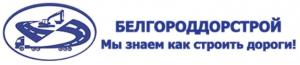 БелгородДорСтрой ООО