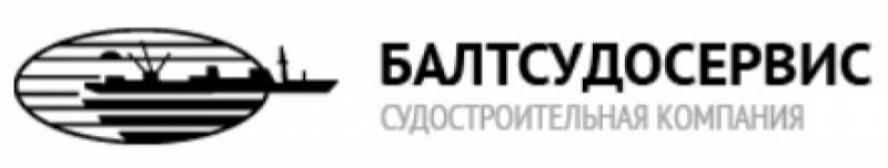 Балтсудосервис ООО