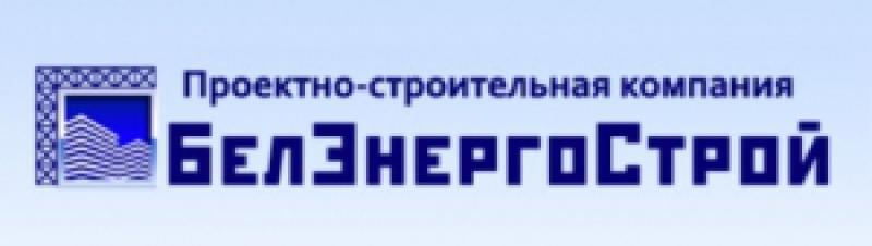 БелЭнергоСтрой ООО