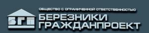 Березники-ГражданПроект ООО БГП