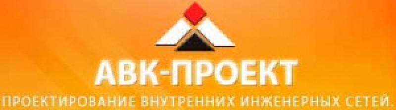 АВК-Проект ООО