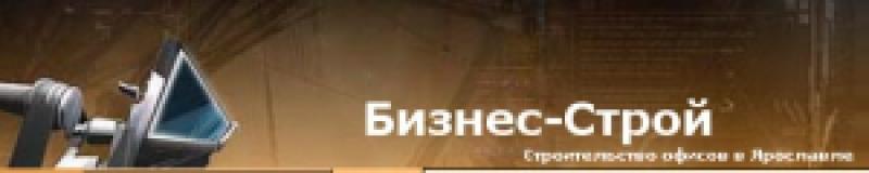 Бизнес-Строй ООО