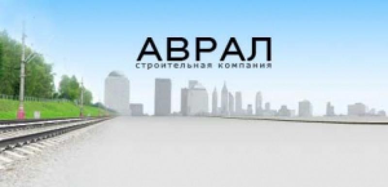 Аврал ООО